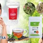 アシュリ茶+イチョウ葉①